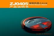 科沃斯zj0405智能机器人吸尘器说明书
