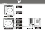 科沃斯ac0401-spa空气清新机说明书