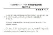 SuperBona SB037iF-4变频器说明书