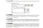 SuperBona SB015iF-4变频器说明书