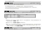 SuperBona SB022iF-2变频器说明书