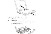 MiTAC 8889笔记本电脑说明书
