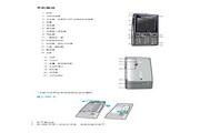 索尼 J10i2手机 使用说明书