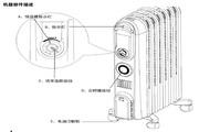 德龙V550920电暖器说明书