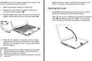 MiTAC 8615笔记本电脑说明书