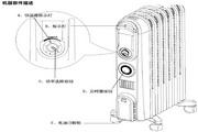 德龙V550920T电暖器说明书