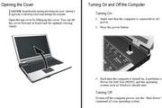 MiTAC 8624P笔记本电脑说明书