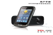 TCL A966手机 使用说明书