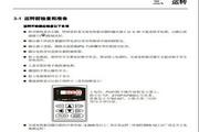 台达(DELTA)VFD450B53A型变频器说明书