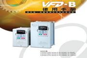 台达(DELTA)VFD110B53A型变频器说明书