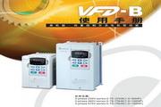 台达(DELTA)VFD075B43A型变频器说明书