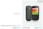 阿尔卡特 Onetouch 910手机 使用说明书