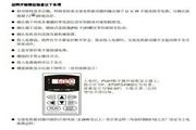 台达(DELTA)VFD037B53A型变频器说明书