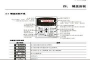 台达(DELTA)VFD037B43A型变频器说明书