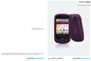 阿尔卡特 Onetouch 907D手机 使用说明书