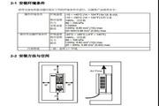 台达(DELTA)VFD022B53A型变频器说明书