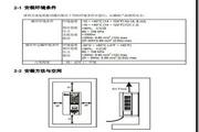 台达(DELTA)VFD022B43B型变频器说明书
