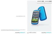 阿尔卡特 Onetouch 818手机 使用说明书