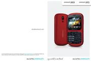阿尔卡特 Onetouch 813D手机 使用说明书