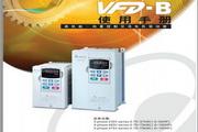 台达(DELTA)VFD015B23B型变频器说明书