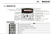 台达(DELTA)VFD015B21A型变频器说明书