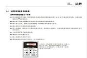 台达(DELTA)VFD007B21A型变频器说明书