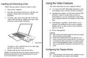 MiTAC 8350笔记本电脑说明书