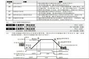 台达(DELTA)VFD007B43A型变频器说明书