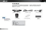奥图码 IS500投影机 使用说明书