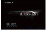 索尼 VPL-SX125投影机 使用说明书