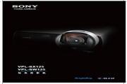索尼 VPL-SW125投影机 使用说明书