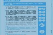 美的C21-SK2113电磁炉说明书