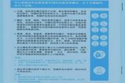美的C21-SK2112电磁炉说明书