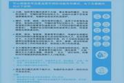 美的C21-SK2105电磁炉说明书