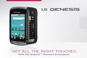 LG Genesis US760手机 说明书