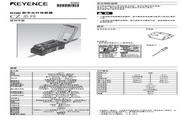 基恩士 CZ-40RGB数字光纤型传感器 说明书