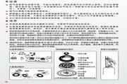 海尔JZR-Q80(7R)家用燃气灶使用说明书