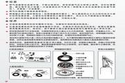 海尔JZR-Q80(5R)家用燃气灶使用说明书