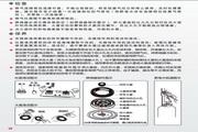 海尔JZT-Q80SN(12T)家用燃气灶使用说明书