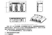 英威腾CHV100-560G-12型中压矢量变频器说明书