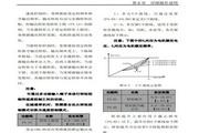 英威腾CHV100-200G-12型中压矢量变频器说明书