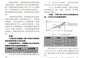 英威腾CHV100-132G-12型中压矢量变频器说明书
