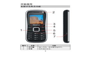 海信 HS-T11手机 使用说明书