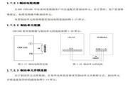 英威腾CHV100-350G-6型中压矢量变频器说明书