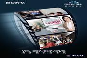 索尼 VPL-EX7投影机 使用说明书