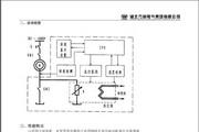 万洲WYT3-4000液体电阻调速器使用说明书