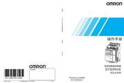 欧姆龙(OMRON) 3G3JZ-A2037变频器 说明书