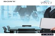 索尼 VPL-MX25投影机 使用说明书