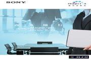 索尼 VPL-MX20投影机 使用说明书