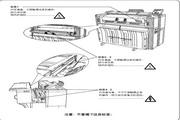 京瓷KM-4850W复印机复合机用户手册